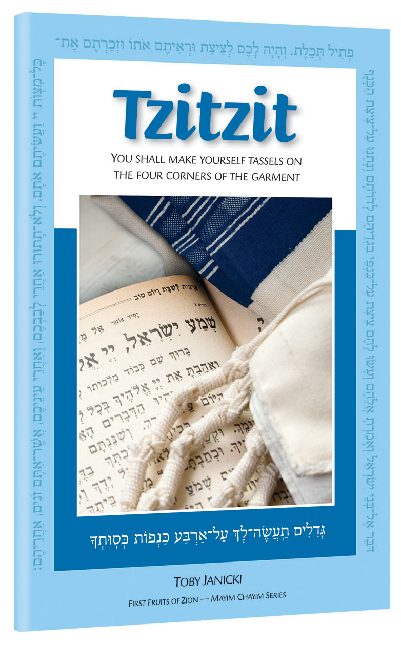 Tzitzit: you shall make yourself tassels on the four corners of the garment